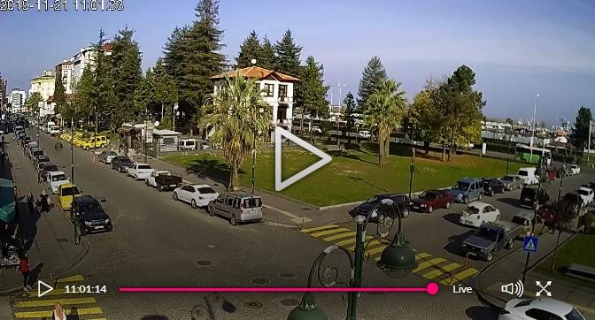 Rize Belediyesi Önü Canlı Mobese Kameraları